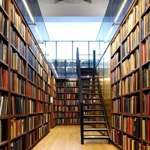 Библиотеки Ожерелья