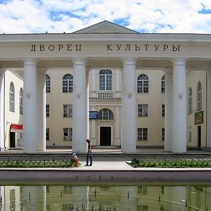 Дворцы и дома культуры Ожерелья