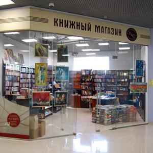 Книжные магазины Ожерелья