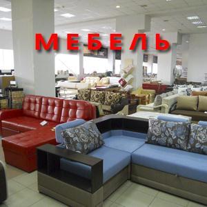 Магазины мебели Ожерелья