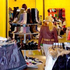 Магазины одежды и обуви Ожерелья