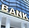 Банки в Ожерелье