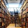 Библиотеки в Ожерелье