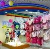 Детские магазины в Ожерелье