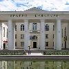 Дворцы и дома культуры в Ожерелье