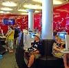 Интернет-кафе в Ожерелье