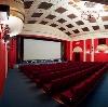 Кинотеатры в Ожерелье