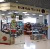 Книжные магазины в Ожерелье