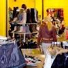 Магазины одежды и обуви в Ожерелье