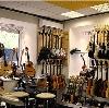 Музыкальные магазины в Ожерелье