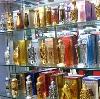 Парфюмерные магазины в Ожерелье