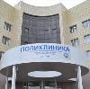 Поликлиники в Ожерелье