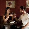 Рестораны, кафе, бары в Ожерелье