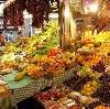 Рынки в Ожерелье
