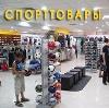Спортивные магазины в Ожерелье