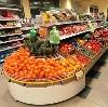 Супермаркеты в Ожерелье