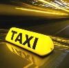 Такси в Ожерелье