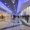Торговые центры в Ожерелье