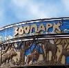 Зоопарки в Ожерелье