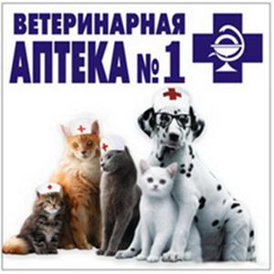 Ветеринарные аптеки Ожерелья